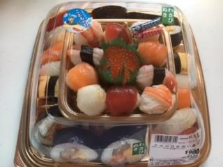 子供の日お祝い寿司